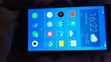 Meizu бишкек - Кыргызстан: Телефон MEIZU M5.диагональ 5.2дюйма аккумулятор 3000мАч оперативная