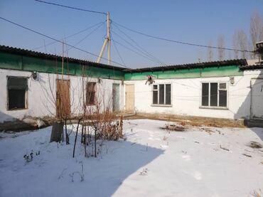 8 пик в Кыргызстан: Продам Дом 100 кв. м, 8 комнат