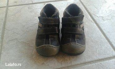 Ciciban cipelice ocuvane obuvene svega par puta broj 21 gaziste 14. 8 - Backa Palanka