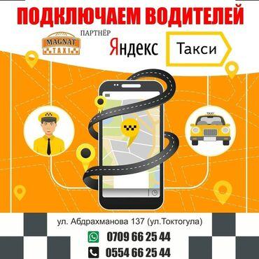 мед цена за 1 кг 2021 in Кыргызстан | МЯСО, РЫБА, ПТИЦА: 🚖 Яндекс Такси кызматынын өнөктөшү Магнат паркы тарабынан 2021-жылды