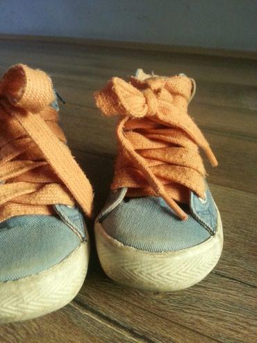 Dečije Cipele i Čizme   Kula: Starke 14 cm je gaziste