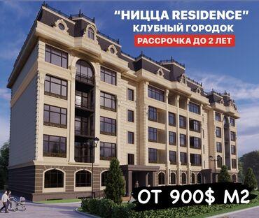 selo budenovka в Кыргызстан: Продается квартира: 3 комнаты, 101 кв. м