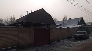 рабочий городок бишкек в Кыргызстан: Продам Дом 7 кв. м, 4 комнаты