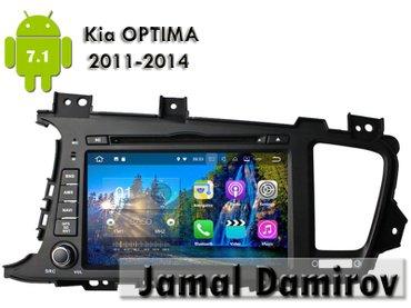 optima monitor - Azərbaycan: Kia optima 2011-2014 üçün android dvd-monitor. Android dvd-монитор для