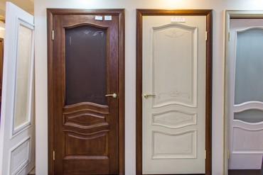 Межкомнатные двери, бронированные в Бишкек