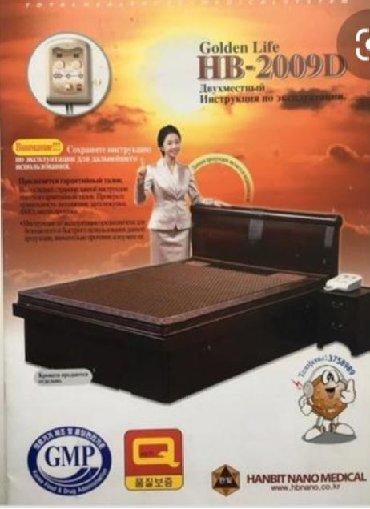 Ортопедические матрасы и подушки - Кыргызстан: Продаю лечебный матрас Golden life