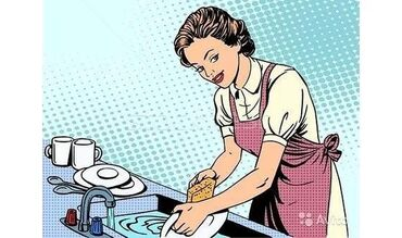 Работа - Бает: Посудомойки. С опытом. Полный рабочий день
