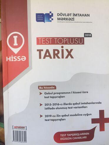 Tarix 2018 toplu