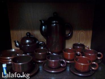Кофейно-чайный сервиз в Бишкек