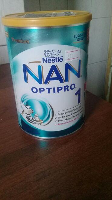 Молочная смесь нан 400г 300сом