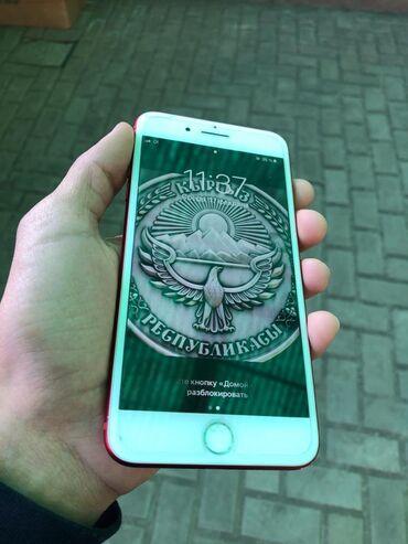 Мобильные телефоны и аксессуары - Кыргызстан: Б/У iPhone 7 Plus 128 ГБ Красный