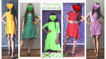 Женские платья! Летние платья! Новые! в Бишкек