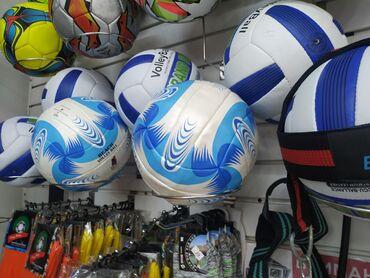 Волейбольные мячи волейбольный мяч для волейбола волейбол топ топтор в