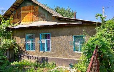 Продаётся полдома. Район в Бишкек
