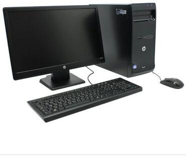 Продам Компьютер 2хядраВ комплекте все кроме коробок.Накопитель 500