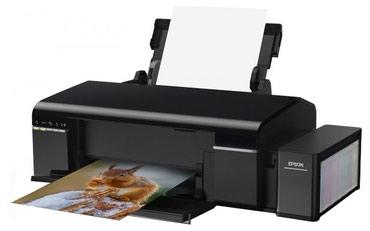 Bakı şəhərində Fotoprinter Epson L805 Color