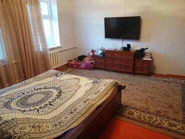 Мол булак нарын - Кыргызстан: Сатам Үй 110 кв. м, 5 бөлмө
