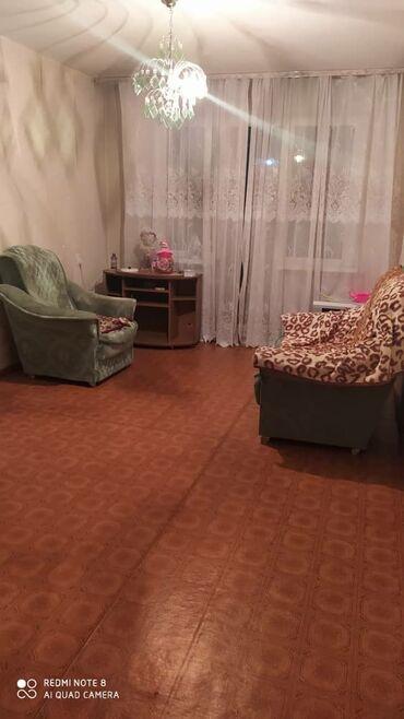 Продам - Корумду: Продается квартира: 3 комнаты, 58 кв. м