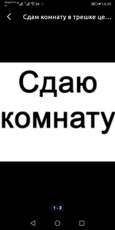 10 кв. м, С мебелью