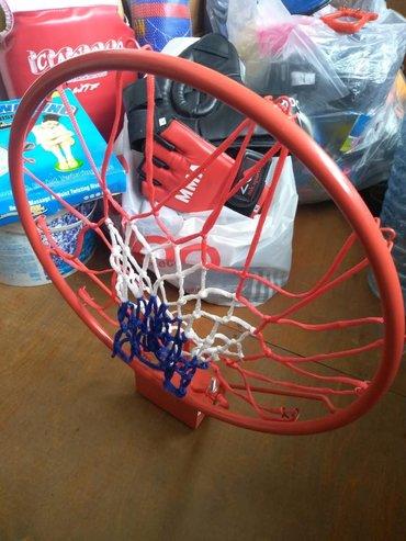 Basketbol sebeti