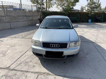 продам ауди а6 с4 in Кыргызстан | АВТОЗАПЧАСТИ: Audi A6 2.4 л. 2001 | 276500 км