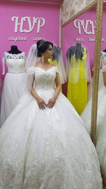 Свадебные платья на прокат, на продажу...Фата в подарок  в Бишкек
