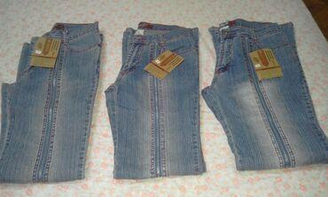 Ženska odeća | Vrsac: Nove farmerice zvonaste sa rajfislusom preko cele nogavice vel.S I L