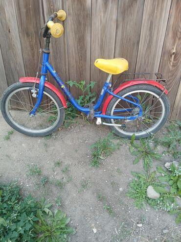 Детский мир - Каракол: Велосипед на 5. 6 лет есть дополнительные колесики