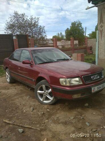 Audi в Кызыл-Суу: Audi S4 2.8 л. 1992 | 3000000 км