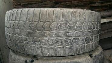 215/45 R17 зимние все три шины за 1500 окончательно,покрышки.Только