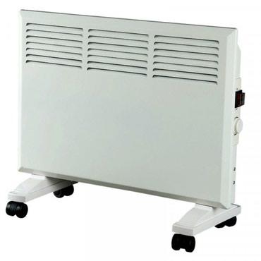 Elektricni radijatorNovo ! ! ! ! ! ! ! Snaga : dvostepena 950 W / 1900