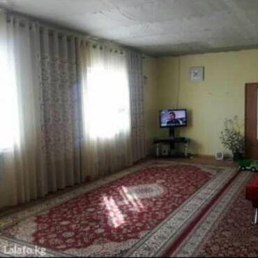 Продажа домов 98 кв. м, 5 комнат, Старый ремонт