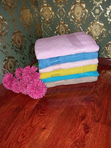 полотенца махровые в Кыргызстан: Банное махровое полотенце размер 90×150 цена 700 сом