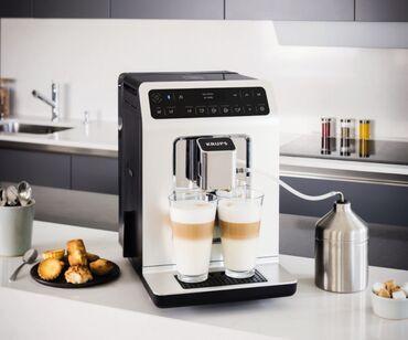 Новая автоматическая кофемашина krups ea891110, производства Франции