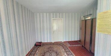 2 комнатная квартира in Кыргызстан | ПРОДАЖА КВАРТИР: Хрущевка, 2 комнаты, 43 кв. м