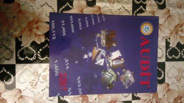 Kitab, jurnal, CD, DVD Azərbaycanda: Audit sahəsində yazılmış dəyərli kitablardan biri. Mağaza satış