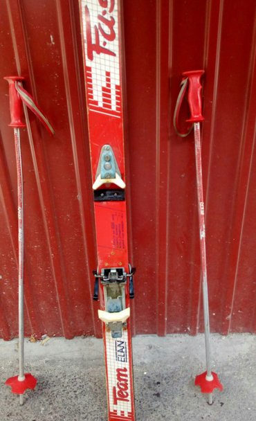 Skije elan skis team f. U. S. +vezovi+ stapovi i dva para cipela za sk - Beograd