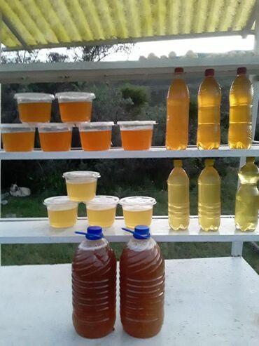 Бал Сатылат Продаём Мёд