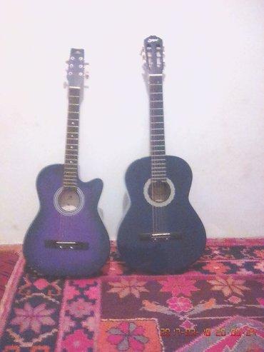 Гитары в Джалал-Абад: Отличная гитара! Есть торг. Оргинал Российская Срочно!!!