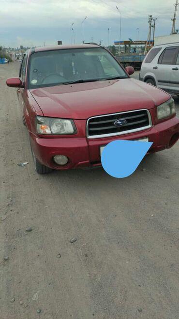 диски на внедорожник в Ак-Джол: Subaru Forester 2 л. 2002 | 243000 км