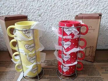 Stalak - Srbija: 1150 dinara 4 šoljice za kafu + žicani stalak.  Visina 6cm