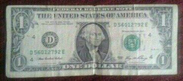 Sumqayıt şəhərində 2006 cı ilin dolları.