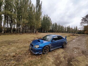 муслим фуд бишкек in Кыргызстан   ПОВАРА: Subaru Impreza WRX STI 2 л. 2003   190000 км