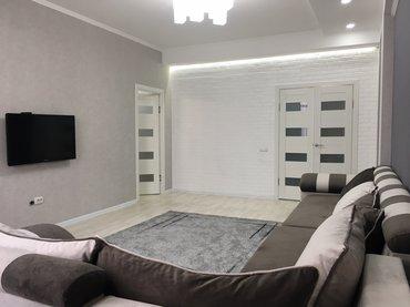 Сдается квартира: 2 комнаты, 59 кв. м, Бишкек