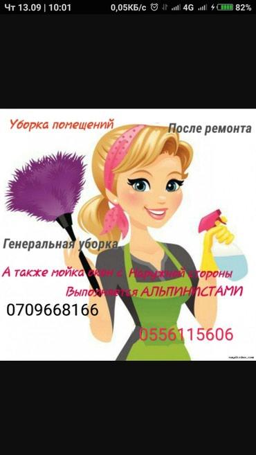 ad-image-49324412