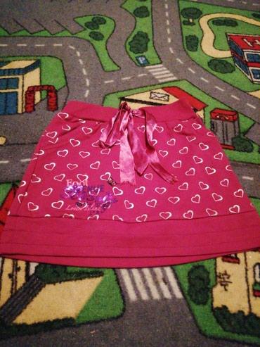 Suknja vel 8 boja bordo - Belgrade