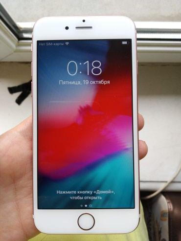 Iphone 6 s 64 gb rose gold, полный комплект, в Бишкек