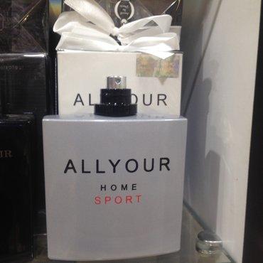 duxi odekalon - Azərbaycan: Chanel Allure.Etir duxi parfum etir sifariwi sifarisi duxi parfum onli