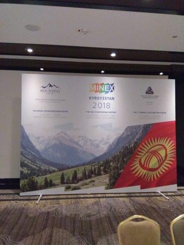 Печать баннера и самоклейки в Бишкек