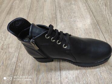 Обувь зима женская кожа натуральный мех